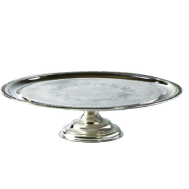 Where to find Cake stand 12.5  round silver in Philadelphia
